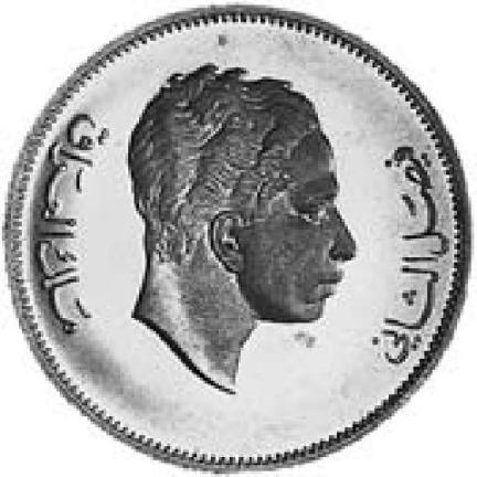 فيصل الثاني -  100 فلس
